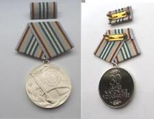 DDR 30 Jahre NVA Medaille (mit Kalaschnikow  Fahne) East german army medal Stasi