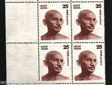 INDIA 25 PAISE GANDHI Major Error BLOCK OF 6 Stamp with 2 Blank (NO PRINT) STAMP