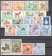 R9954 - MONGOLIA 1968 - LOTTO 21 DIFFERENTI DEL PERIODO - VEDI FOTO
