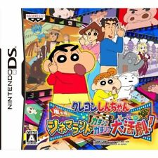Used DS Crayon Shin-Chan: Arashi o Yobu Cinema Land Japan Import