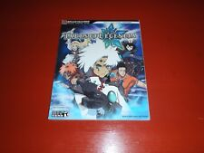 Tales of Legendia Official Strategy Guide  -Brady Games PS2