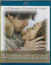 A Man and A Woman Blu Ray Jeon Do Yeon Gong Yoo Lee Mi So NEW Eng Sub R1