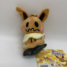 Minikyu Disguise as Eevee Plush Doll Soft Toy Pendant Stuffed Animal 5""