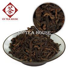 100g 2008 Yr Organic Supreme Yunnan Aged Tree Puer Pu'er puerh Ripe Chinese Tea