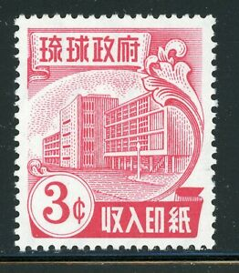 RYUKYU ISLANDS MNH Revenue Selections: Scott #R18 3c Rose Red (1959) CV$3+