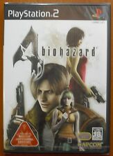 Biohazard 4 (Resident Evil 4) Capcom, PlayStation 2 PS2 PStwo NTSC-J Japan, NEW!