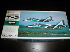 1/72 T-2 BLUE IMPULSE JADF Aerobatic Team Jet by Hasegawa