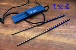 Camping Hiking Protable Titanium Detachable Folding Chopsticks Tableware w/Pouch