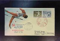 Japan 1959 Olympic High Jump First Day Cover - Z1845