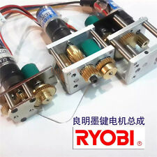 5pcs TE16KJ2-12-576 RYOBI Ink Fountain Key Motor Ryobi Offset Printing Ink Motor