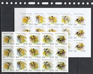 Bumblebees Bombus  Insects 2005 Russia MNH 5 v 2 Sheets Imperforated Proof  Lot