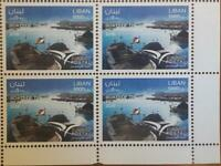 Lebanon 2015 MNH stamp EUROMED Fishing Boats of the Mediterrannean Corner Blk-4