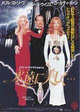 DEATH BECOMES HER:Meryl Streep -Original Japanese  Mini Poster Chirash