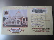 2017 India Special Postal cancelled envelope on Shree Mangesh Temple, Goa
