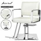 360° Swivel Hydraulic White Barber Chair Salon Pub Spa Shampoo Equipment