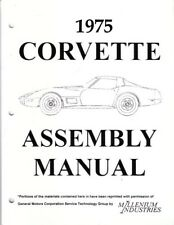 1975 Chevrolet Corvette Assembly Manual Book Rebuild Instructions Illustrations