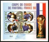 Zaire Stamp - 98 World Cup Soccer Championships Stamp - NH