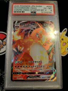 2020 PSA 6 Gem Mint Japanese Pokemon Charizard Vmax 002/021 Full Art POP 1