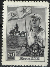 Russia WW2 Red Navy Salor stamp 1946 MLH