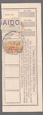 SOMALIA BOLLETTINO 1927 PACCHI ETICHETTA BAIDOA GULLER ISCIA BAIDOA SEZ. 3 LIRE