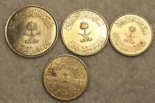 set of 4 coins from Saudi Arabia