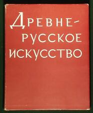 BOOK Old Russian Art 15th-16th Century medieval icon painting manuscript Rublev