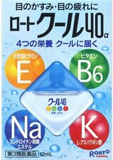 Rohto Japan Cool 40a Alpha Vitamin Eye Drops 12ml To exhaustion of tired eyes