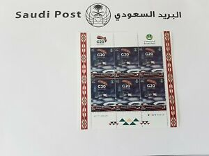 Saudi Arabia G20 stamps 2020, 4 groups  6 pieces each of 3 Riyals mint