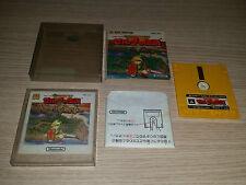 NINTENDO NES FAMICOM DISK SYSTEM FDS ZELDA NO DENSETSU LEGEND OF ZELDA JAPAN 02