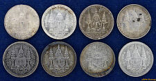 1876-1908 THAILAND SIAM RAMA V FUANG 1/8 BAHT COMPLETE DATE SET OF 8 SILVER COIN