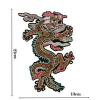 Chinese Dragon Sew On Patch 21cm x 13cm Motif Badge Applique Badges Patches P411