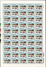 US #2400 25c Missing Sleigh Curlicue *Error* Sheet MNH VF