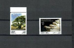 "Lebanon LIBAN  MNH  Ceder Trees & Museum  "" COMMEMORATIVE STAMP  LOT (LEB 25)"