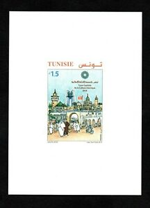 2019- Tunisia- Tunis capital of the Islamic culture-Mosque- Luxury edition MNH**