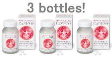 Lot 3! 2016 new bottle! Shiseido Pure White 240 tablets(30days) x 3 bottles