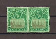 "ST HELENA 1922 SG 107/7A  ""Broken Mainmast"" Fine Mint Cat £491"