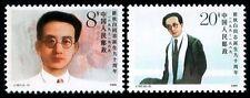PRC China 1989 / J157 / Mi.#2221-22 / Complete Set / MNH / (**)