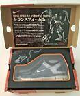 Transformers Nike Sports Label Black Megatron Nike Free 7.0 MISB Free Ship