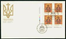 Canada Fdc 1988 Establishment of Christianity in Kiev Block Religion First Day C