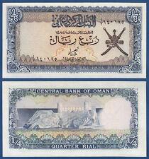 Omán 1/4 rial (1977) p.15 UNC