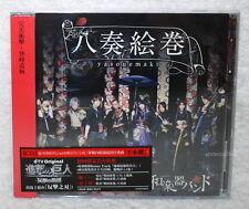 Wagakki Band Yaso Emaki 2015 Taiwan Ltd CD+Card (Yasouemaki)