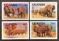 WWF. Uganda. African Elephant Stamp Set. MNH (W19)