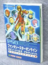 PHANTASY STAR ONLINE Episode 1 2 Ultimate Quest Rare Item Guide Book SB14*