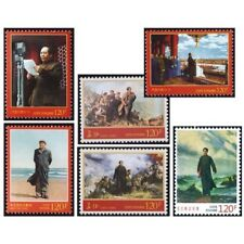 Full Set of Chairman Mao tamps/ Postage/ UNC (6 Pieces)
