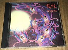 Kitaro Tunhuang CD 1985 Gramavision Canyon Records