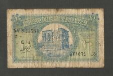 EGYPT EGYPTIAN CURRENCY NOTE -10 PIASTRES 1940 - Banknote # 821564