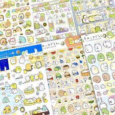 (1) package of scrapbooking stickers - New - School Borders - Back to School