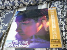 a941981 Leslie Cheung Sealed Made in Japan Lp 陪你倒數