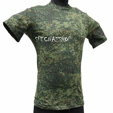 GENUINE Russian ARMY ISSUE MILITARY CAMOUFLAGE T-SHIRT - CIFRA EMR TSIFRA ЦИФРА
