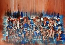 Oil On Canvas Individual Islamic Calligraphy - Asmaul Husna - SNF30600012